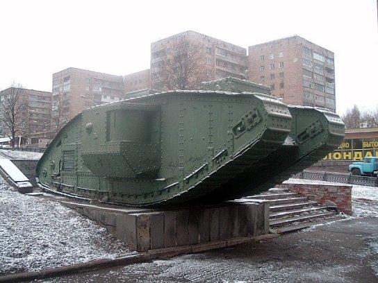 Tank in Ukraine